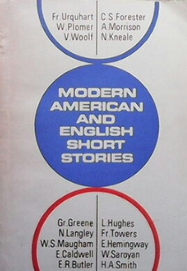 Modern American and English Short Stories - Сборник